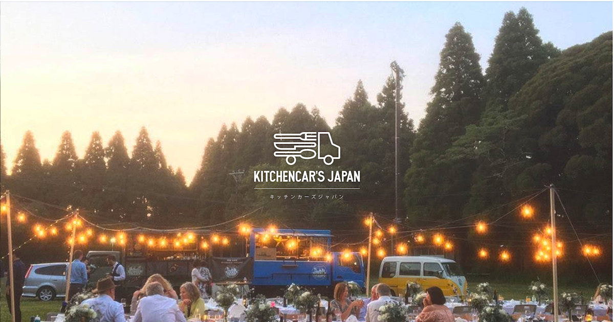 とらとらとらんのバインミー | キッチンカーズジャパン